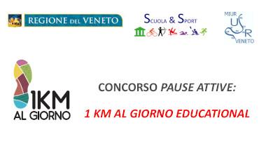 Progetto_1km.jpg