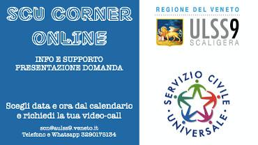 SCU_Corner_Online_HP.jpg